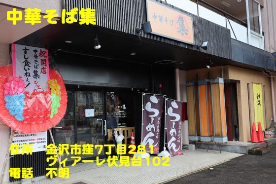 https://cdn-ak.f.st-hatena.com/images/fotolife/d/dreammiminabe53/20010103/20010103040520.jpg