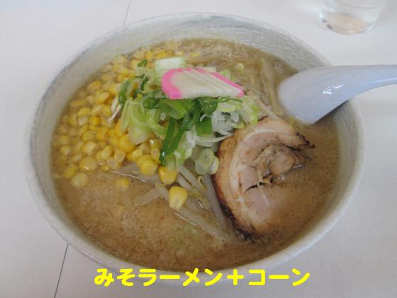 https://cdn-ak.f.st-hatena.com/images/fotolife/d/dreammiminabe53/20010103/20010103040720.jpg