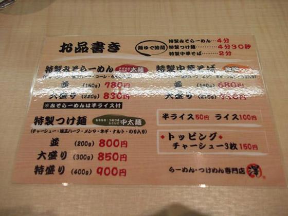 https://cdn-ak.f.st-hatena.com/images/fotolife/d/dreammiminabe53/20010103/20010103040910.jpg