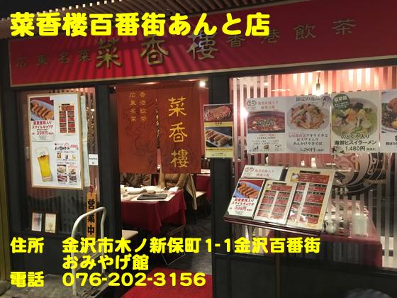 https://cdn-ak.f.st-hatena.com/images/fotolife/d/dreammiminabe53/20010103/20010103040930.jpg