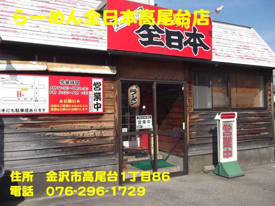 https://cdn-ak.f.st-hatena.com/images/fotolife/d/dreammiminabe53/20010103/20010103041240.jpg