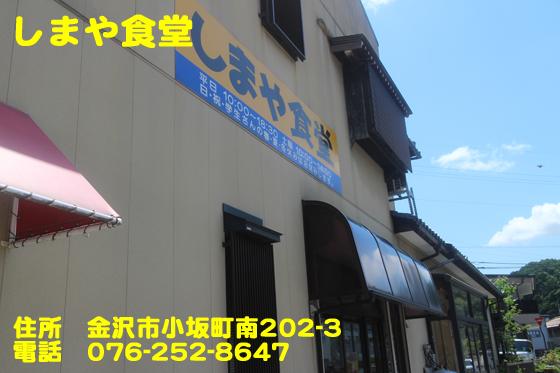 https://cdn-ak.f.st-hatena.com/images/fotolife/d/dreammiminabe53/20010103/20010103041540.jpg