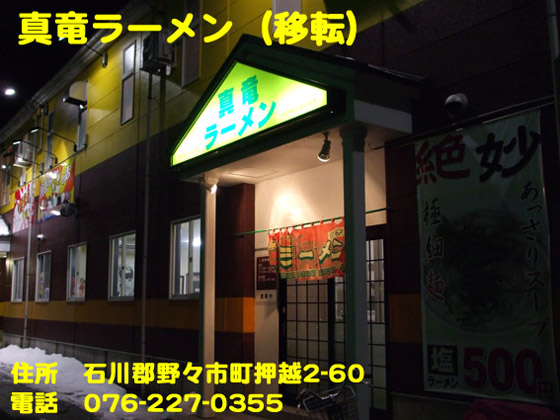 https://cdn-ak.f.st-hatena.com/images/fotolife/d/dreammiminabe53/20010103/20010103042510.jpg