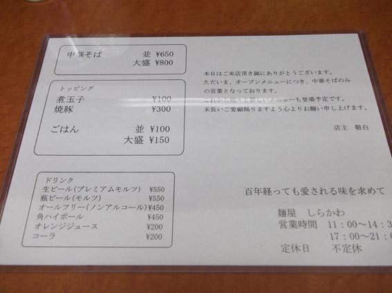 https://cdn-ak.f.st-hatena.com/images/fotolife/d/dreammiminabe53/20010103/20010103042910.jpg