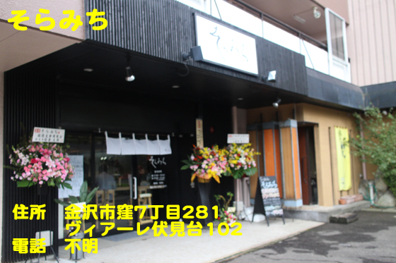 https://cdn-ak.f.st-hatena.com/images/fotolife/d/dreammiminabe53/20010103/20010103042930.jpg