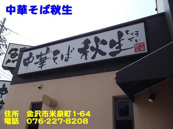 https://cdn-ak.f.st-hatena.com/images/fotolife/d/dreammiminabe53/20010103/20010103043300.jpg