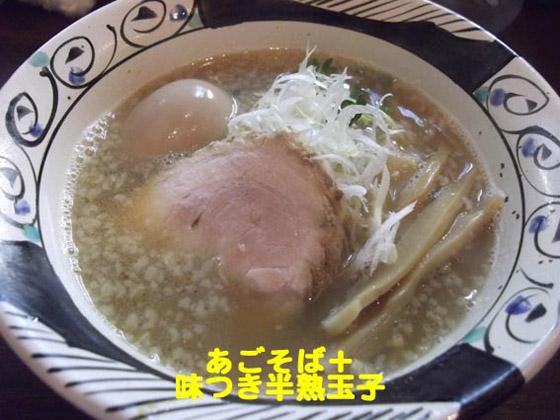 https://cdn-ak.f.st-hatena.com/images/fotolife/d/dreammiminabe53/20010103/20010103043641.jpg
