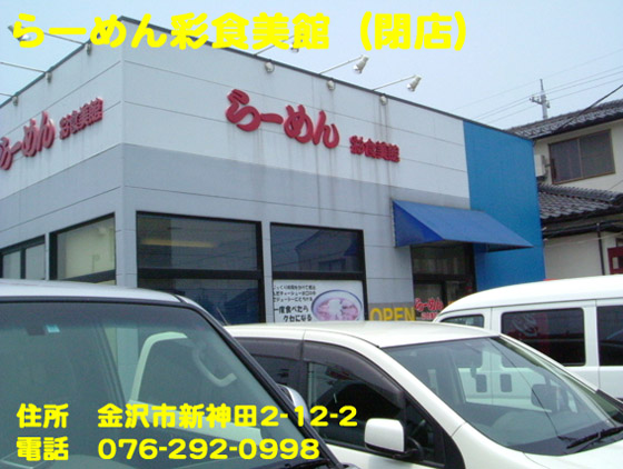 https://cdn-ak.f.st-hatena.com/images/fotolife/d/dreammiminabe53/20010103/20010103043820.jpg