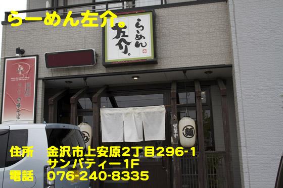 https://cdn-ak.f.st-hatena.com/images/fotolife/d/dreammiminabe53/20010103/20010103044010.jpg
