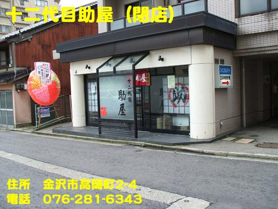 https://cdn-ak.f.st-hatena.com/images/fotolife/d/dreammiminabe53/20010103/20010103044450.jpg