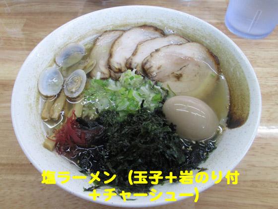 https://cdn-ak.f.st-hatena.com/images/fotolife/d/dreammiminabe53/20010103/20010103044610.jpg