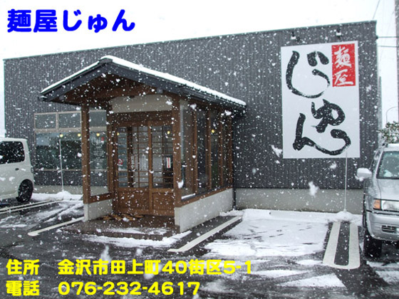 https://cdn-ak.f.st-hatena.com/images/fotolife/d/dreammiminabe53/20010103/20010103044620.jpg