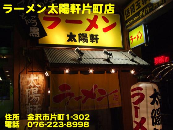 https://cdn-ak.f.st-hatena.com/images/fotolife/d/dreammiminabe53/20010103/20010103044650.jpg