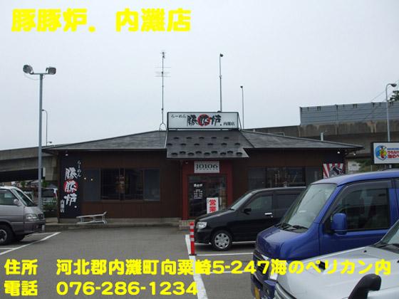 https://cdn-ak.f.st-hatena.com/images/fotolife/d/dreammiminabe53/20010103/20010103044720.jpg
