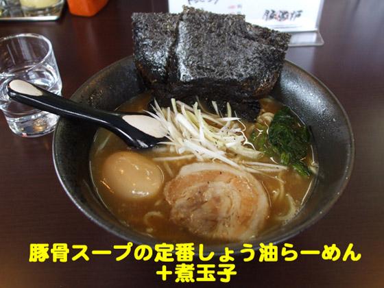 https://cdn-ak.f.st-hatena.com/images/fotolife/d/dreammiminabe53/20010103/20010103044750.jpg