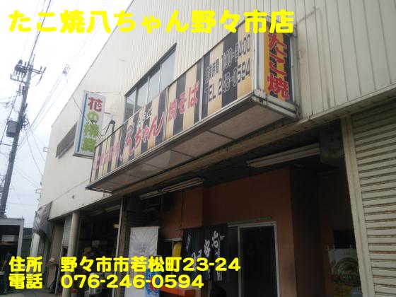 https://cdn-ak.f.st-hatena.com/images/fotolife/d/dreammiminabe53/20010103/20010103050120.jpg