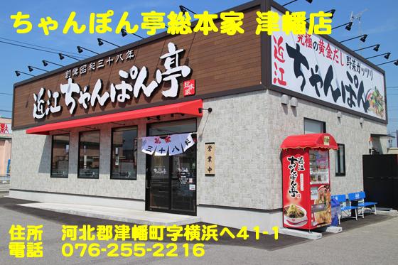 https://cdn-ak.f.st-hatena.com/images/fotolife/d/dreammiminabe53/20010103/20010103050530.jpg