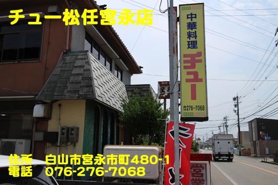 https://cdn-ak.f.st-hatena.com/images/fotolife/d/dreammiminabe53/20010103/20010103050640.jpg