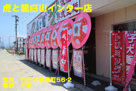 https://cdn-ak.f.st-hatena.com/images/fotolife/d/dreammiminabe53/20010103/20010103050720.jpg