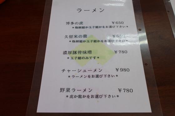 https://cdn-ak.f.st-hatena.com/images/fotolife/d/dreammiminabe53/20010103/20010103050730.jpg