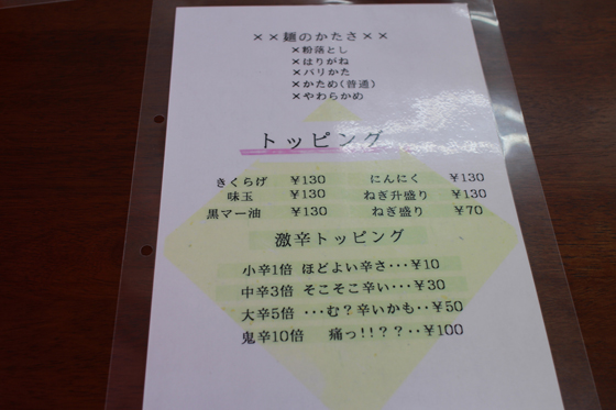 https://cdn-ak.f.st-hatena.com/images/fotolife/d/dreammiminabe53/20010103/20010103050740.jpg
