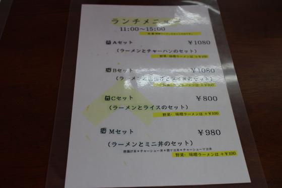 https://cdn-ak.f.st-hatena.com/images/fotolife/d/dreammiminabe53/20010103/20010103050750.jpg