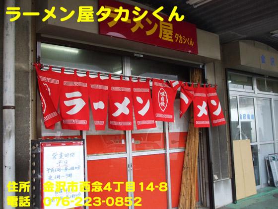 https://cdn-ak.f.st-hatena.com/images/fotolife/d/dreammiminabe53/20010103/20010103051020.jpg