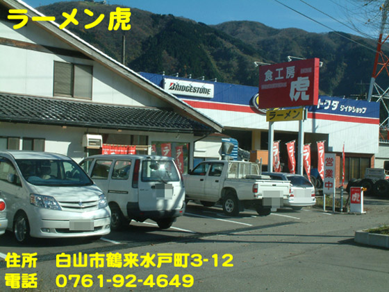 https://cdn-ak.f.st-hatena.com/images/fotolife/d/dreammiminabe53/20010103/20010103051130.jpg