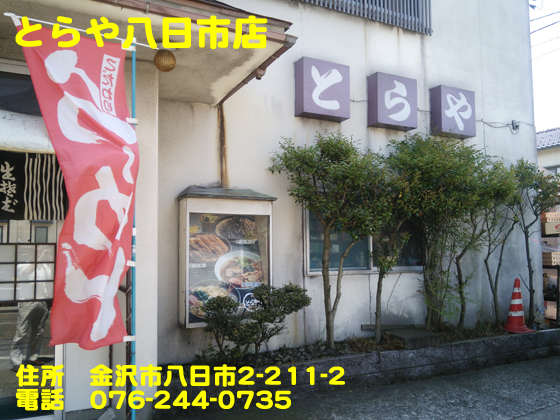 https://cdn-ak.f.st-hatena.com/images/fotolife/d/dreammiminabe53/20010103/20010103051420.jpg