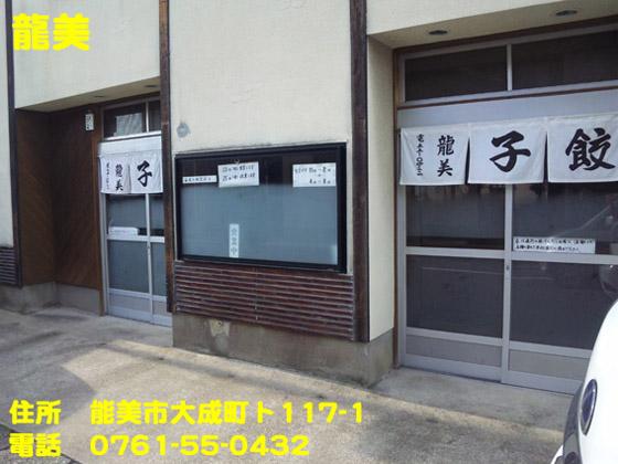https://cdn-ak.f.st-hatena.com/images/fotolife/d/dreammiminabe53/20010103/20010103051910.jpg
