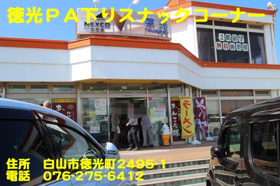 https://cdn-ak.f.st-hatena.com/images/fotolife/d/dreammiminabe53/20010103/20010103052230.jpg