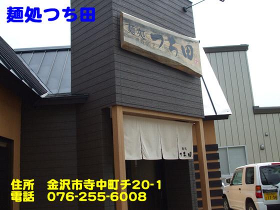 https://cdn-ak.f.st-hatena.com/images/fotolife/d/dreammiminabe53/20010103/20010103052300.jpg