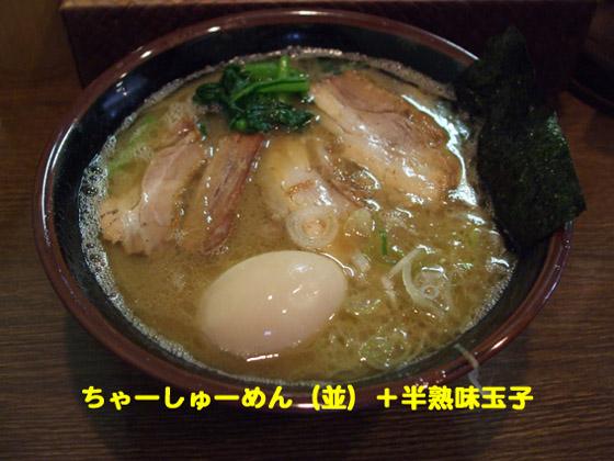 https://cdn-ak.f.st-hatena.com/images/fotolife/d/dreammiminabe53/20010103/20010103052530.jpg