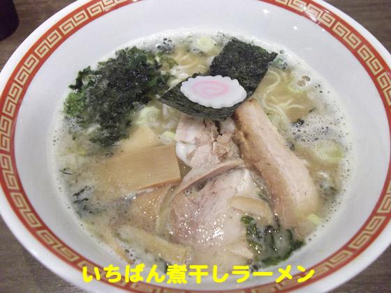 https://cdn-ak.f.st-hatena.com/images/fotolife/d/dreammiminabe53/20010103/20010103052700.jpg