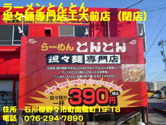 https://cdn-ak.f.st-hatena.com/images/fotolife/d/dreammiminabe53/20010103/20010103052820.jpg
