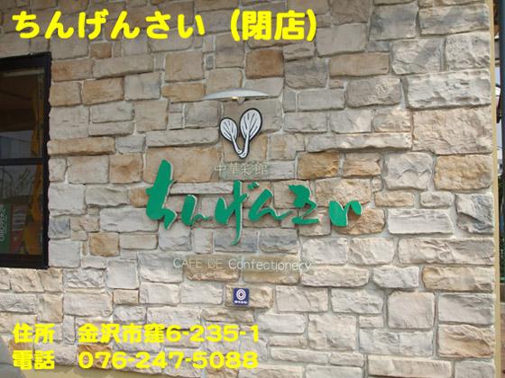 https://cdn-ak.f.st-hatena.com/images/fotolife/d/dreammiminabe53/20010103/20010103053020.jpg