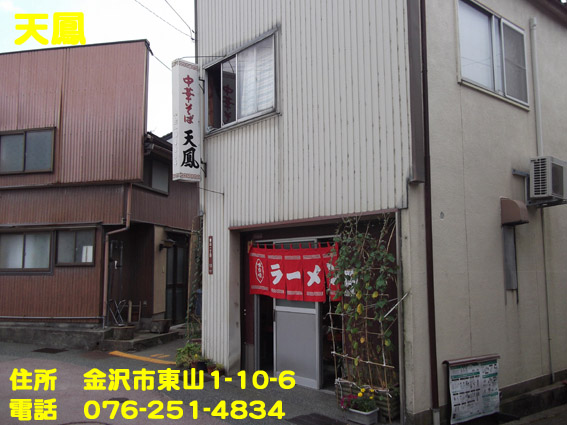 https://cdn-ak.f.st-hatena.com/images/fotolife/d/dreammiminabe53/20010103/20010103053100.jpg