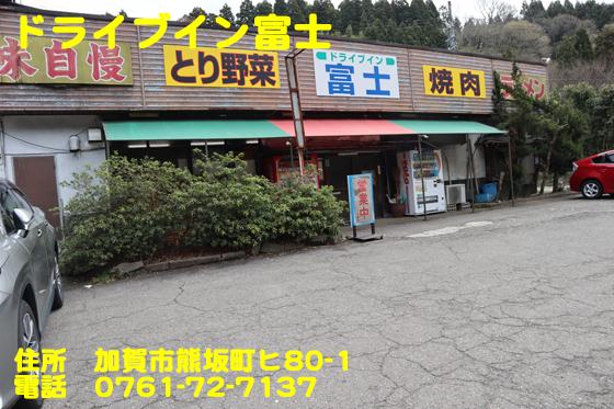 https://cdn-ak.f.st-hatena.com/images/fotolife/d/dreammiminabe53/20010103/20010103053140.jpg