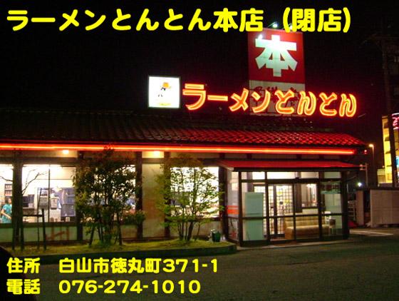 https://cdn-ak.f.st-hatena.com/images/fotolife/d/dreammiminabe53/20010103/20010103053220.jpg