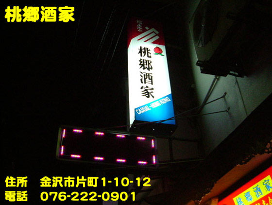 https://cdn-ak.f.st-hatena.com/images/fotolife/d/dreammiminabe53/20010103/20010103053600.jpg