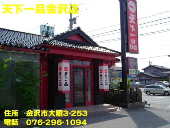 https://cdn-ak.f.st-hatena.com/images/fotolife/d/dreammiminabe53/20010103/20010103054120.jpg