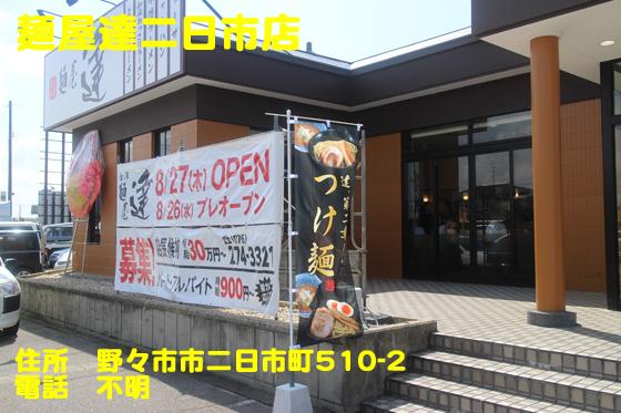 https://cdn-ak.f.st-hatena.com/images/fotolife/d/dreammiminabe53/20010103/20010103054620.jpg
