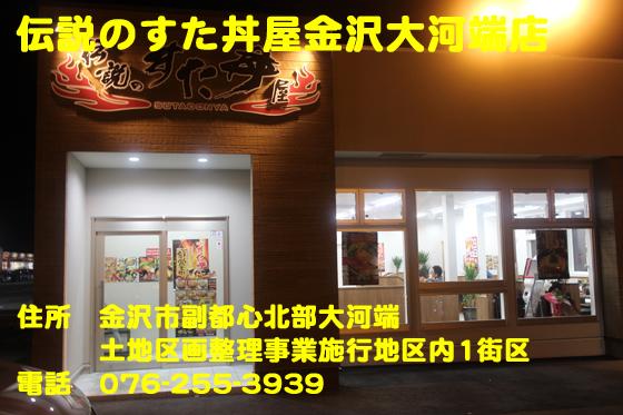 https://cdn-ak.f.st-hatena.com/images/fotolife/d/dreammiminabe53/20010103/20010103054710.jpg