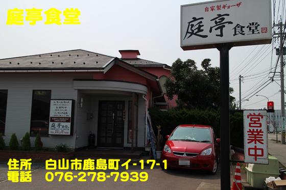 https://cdn-ak.f.st-hatena.com/images/fotolife/d/dreammiminabe53/20010103/20010103055320.jpg
