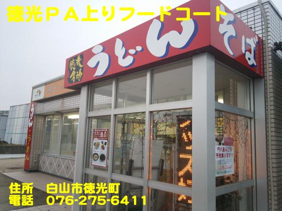 https://cdn-ak.f.st-hatena.com/images/fotolife/d/dreammiminabe53/20010103/20010103055421.jpg