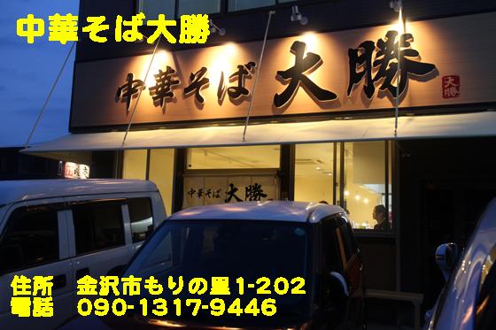 https://cdn-ak.f.st-hatena.com/images/fotolife/d/dreammiminabe53/20010103/20010103055950.jpg