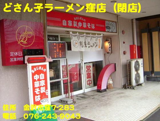 https://cdn-ak.f.st-hatena.com/images/fotolife/d/dreammiminabe53/20010103/20010103060030.jpg