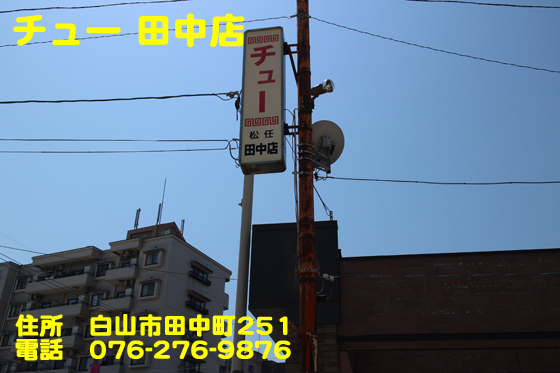 https://cdn-ak.f.st-hatena.com/images/fotolife/d/dreammiminabe53/20010103/20010103060410.jpg