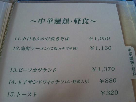 https://cdn-ak.f.st-hatena.com/images/fotolife/d/dreammiminabe53/20010103/20010103060520.jpg