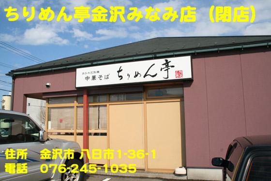 https://cdn-ak.f.st-hatena.com/images/fotolife/d/dreammiminabe53/20010103/20010103060540.jpg